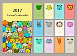 Funny animals, calendar 2017 design