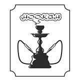 Hookah lounge label - shisha emblem