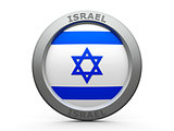 Icon - Flag of Israel