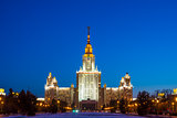 City skyline. Main building of the Lomonosov Moscow State University