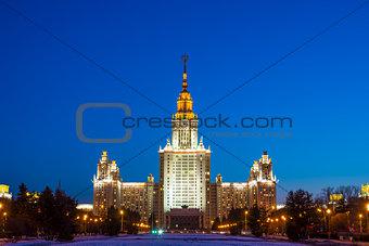 City skyline. Main building of the Lomonosov Moscow State University
