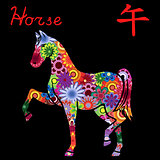 Chinese Zodiac Sign Horse with colorful flowers