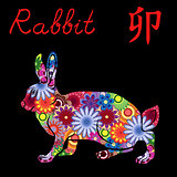Chinese Zodiac Sign Rabbit with colorful flowers