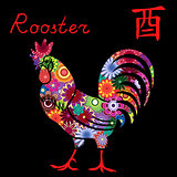 Chinese Zodiac Sign Rooster with colorful flowers
