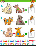 subtraction educational game
