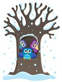Owl tree theme image 1