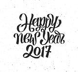 New Year 2017 vintage greeting card