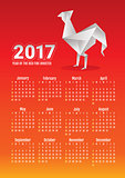 2017 year calendar with rooster