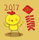 Cute Cartoon 2017 Chinese New Year Rooster Zodiac