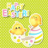 Happy Easter Greeting Card with chikken
