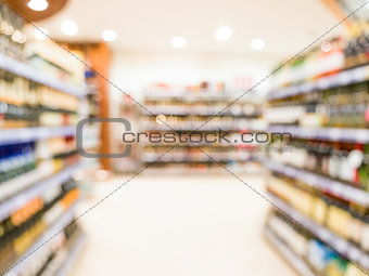 Abstract blurred supermarket