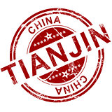 Red Tianjin stamp