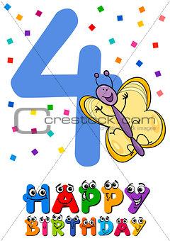 fourth birthday cartoon card design