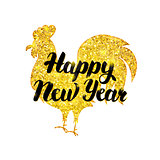 Gold New Year Poster