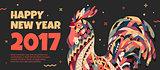 Rooster symbol 2017.