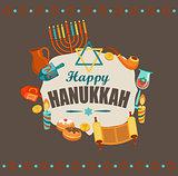 Happy Hanukkah card.