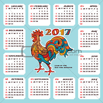 2017 year calendar with colorful rooster