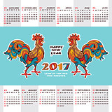 2017 year calendar with colorful roosters