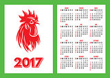 template for pocket calendar for 2017 with a fiery rooster