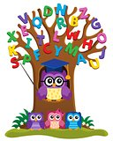 Tree with stylized school owl theme 3
