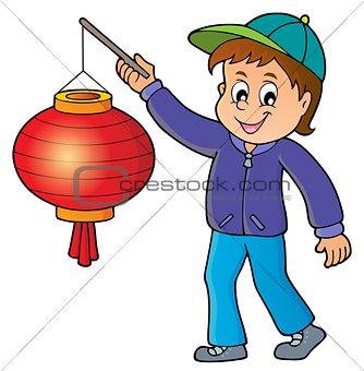 Boy with paper lantern theme image 1