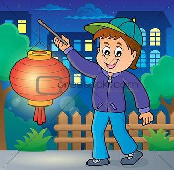 Boy with paper lantern theme image 2
