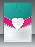 Valentine day greeting with photo container