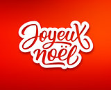 Joyeux Noel text on label. Christmas greeting card