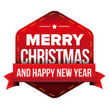 Merry Christmas and Happy New Year patch