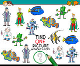 find single picture activity