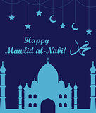 Mawlid Al Nabi, the birthday of the Prophet Muhammad greeting card. Muslim celebration poster, flyer. Vector illustration.