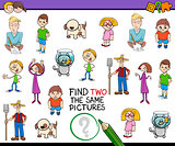 find identical pictures game