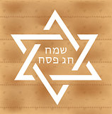 Passover greeting card with matzah and the Star of David. Pesach template for your design. Vector illustration.