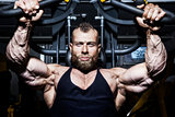handsome bearded bodybuilding man