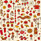Chinese new year background, seamless pattern for your design