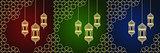 Set of ramadan cards