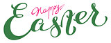 Happy Easter lettering text for greeting card