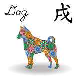 Chinese Zodiac Sign Dog with color geometric flowers