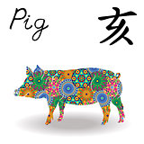 Chinese Zodiac Sign Pig with color geometric flowers