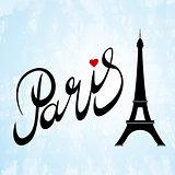 Eiffel tower isolated vector illustration