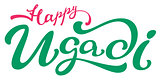 Happy Ugadi lettering text for greeting card