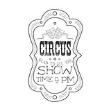 Hand Drawn Monochrome Circus Show Promotion Sign With Vintage Frame In Pencil Sketch Style With Calligraphic Text