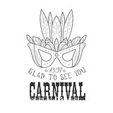 Hand Drawn Monochrome Mardi Gras Carnival Vintage Promotion Sign With Mask In Pencil Sketch Style With Calligraphic Text