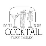 Bar Happy Hour Promotion Sign Design Template Hand Drawn Hipster Sketch With Cocktails Assortment