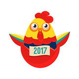 Rooster Cartoon Character Hatching From The Egg,Cock Representing Chinese Zodiac Symbol Of New Year 2017