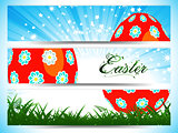 Easter decorated egg panels with floral text