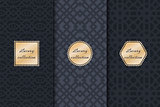Set of luxury vintage backgrounds