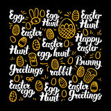 Easter Egg Calligraphy Design