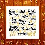 Happy Easter Greeting Calligraphy