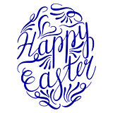 Happy Easter Lettering Egg. Vector illustration